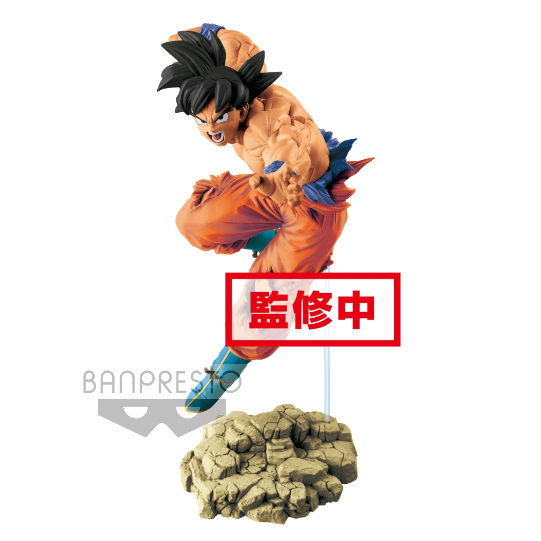 Dragonball Super Tag Fighters Figure Gokou 18 cm