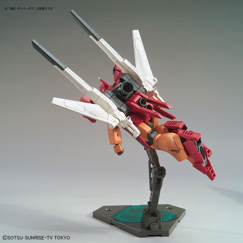 High Grade HGBD Jegan Blast Master 1/144