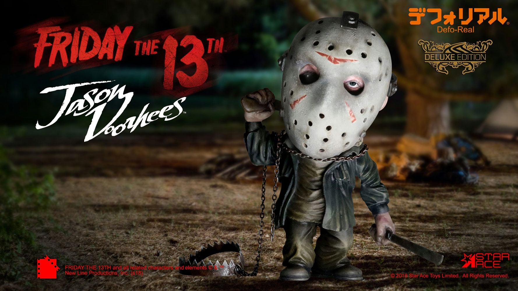 Friday the 13th Defo-Real Series Soft Vinyl Figure Jason Voorhees Deluxe Vs