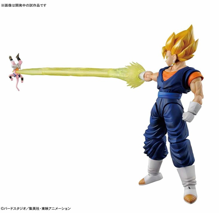 Dragon Ball Z: Vegeto Model Kit