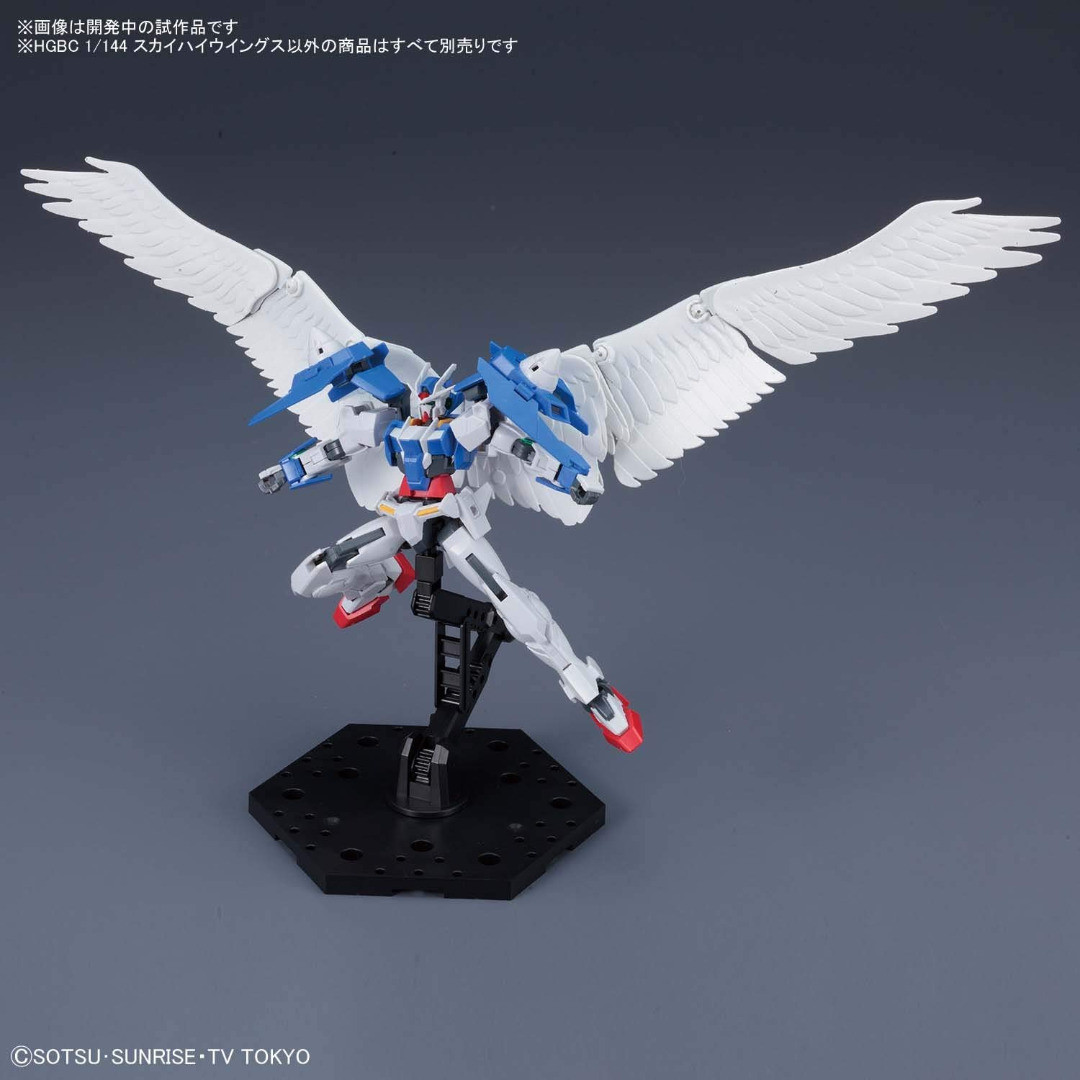 High Grade Gundam Wing: HG - Skyhigh Wings - 1:144 Model Kit