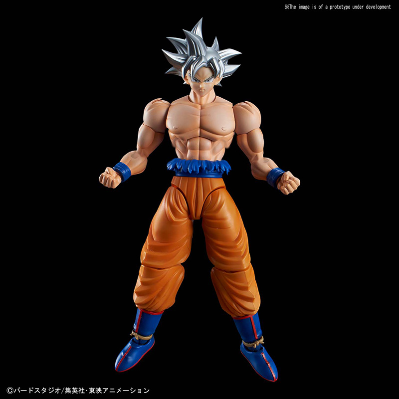 Figure-rise: Dragon Ball Super - Son Goku Ultra Instinct Model Kit