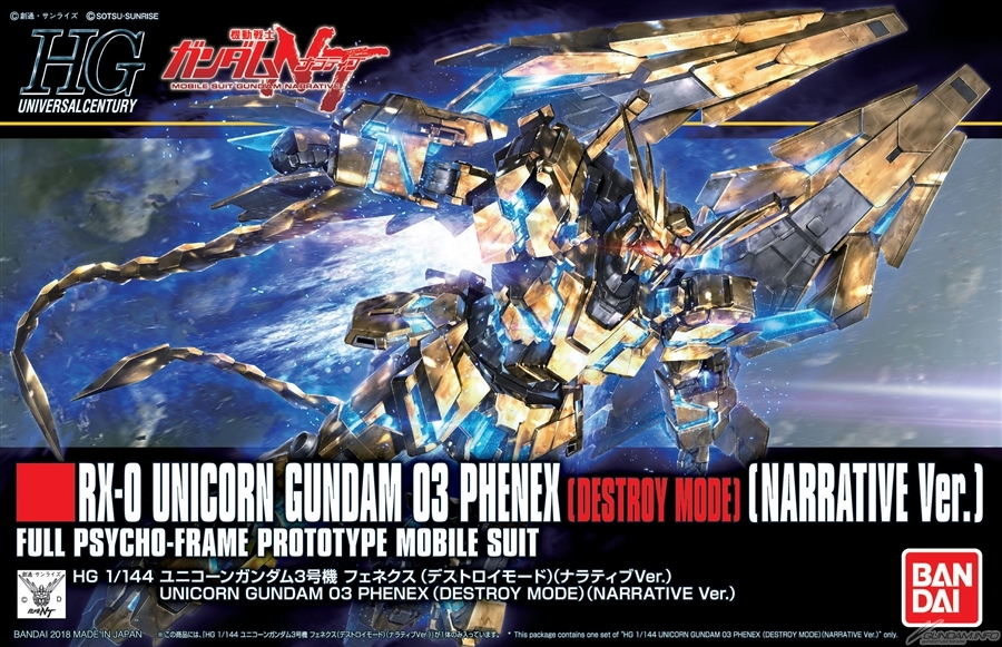 Gundam: Unicorn High Grade UC - Gundam 03 Phenex Destroy Mode 1:144