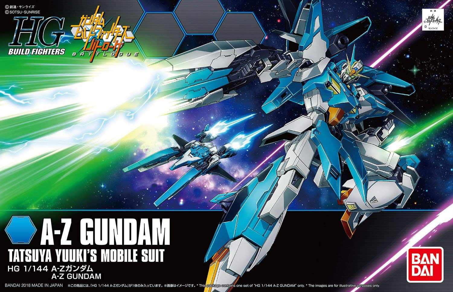 Gundam: High Grade - A-Z Gundam 1:144 Model Kit