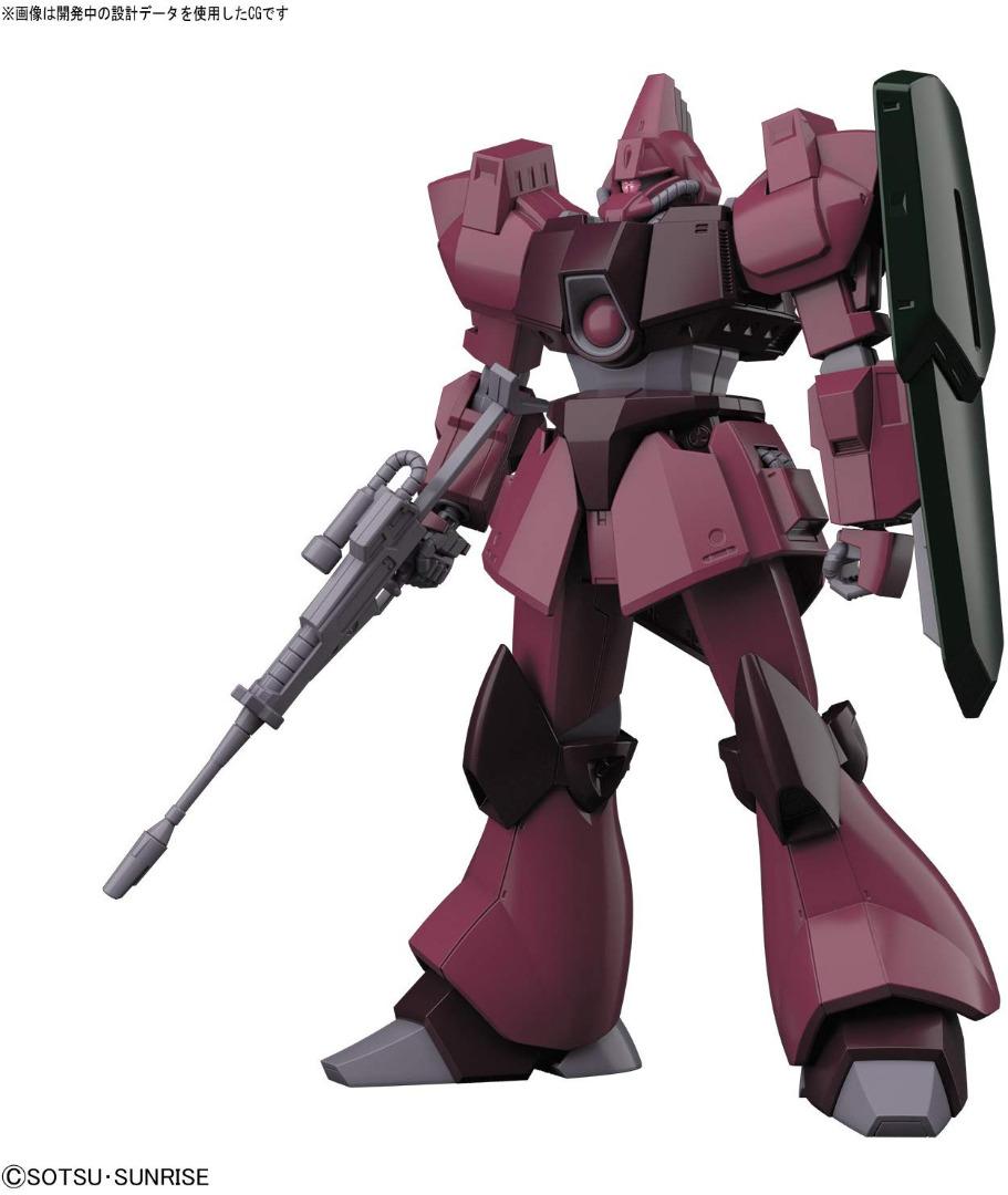 Gundam: High Grade - HG Galbaldy Beta 1:144 Model Kit