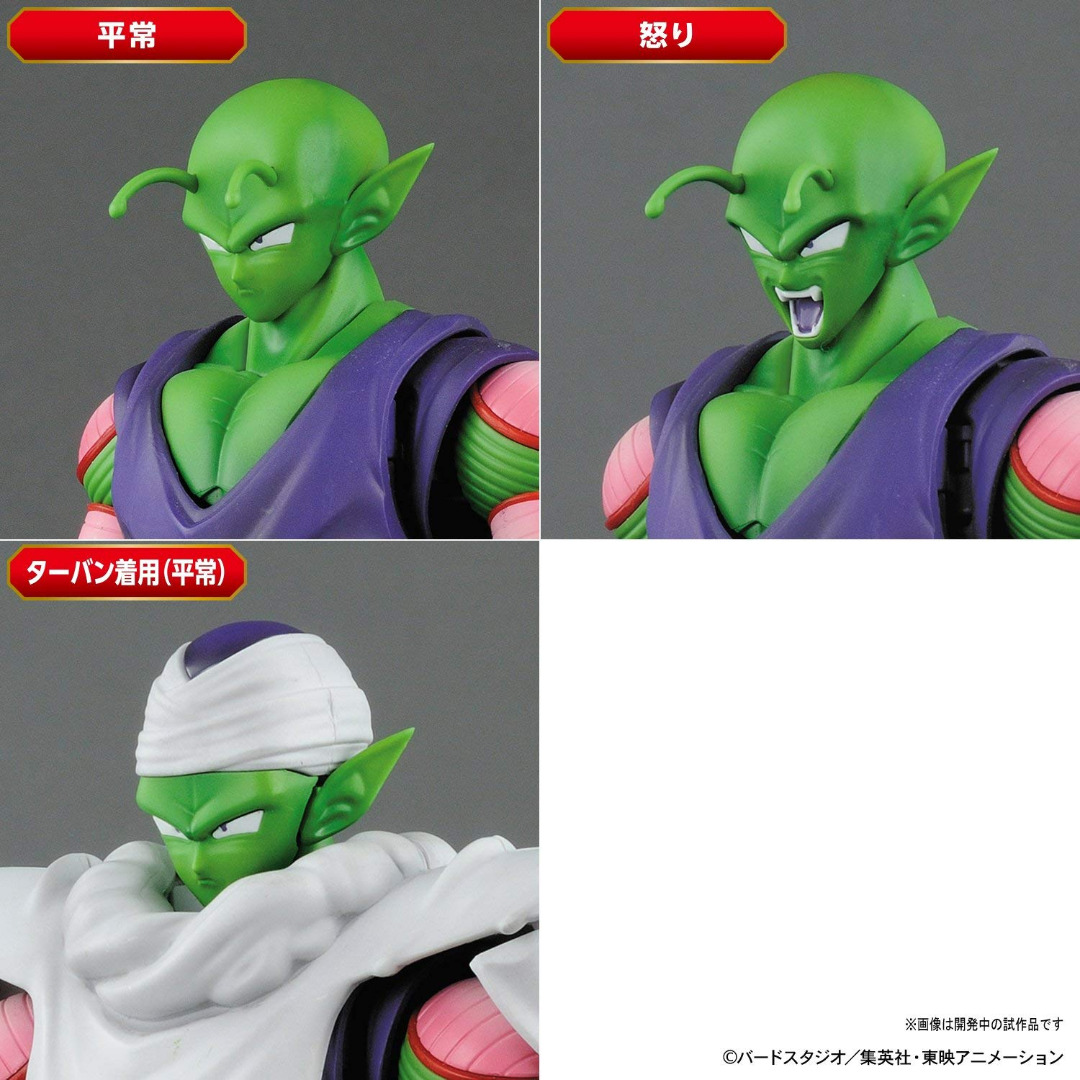 Dragon Ball: Piccolo Model Kit