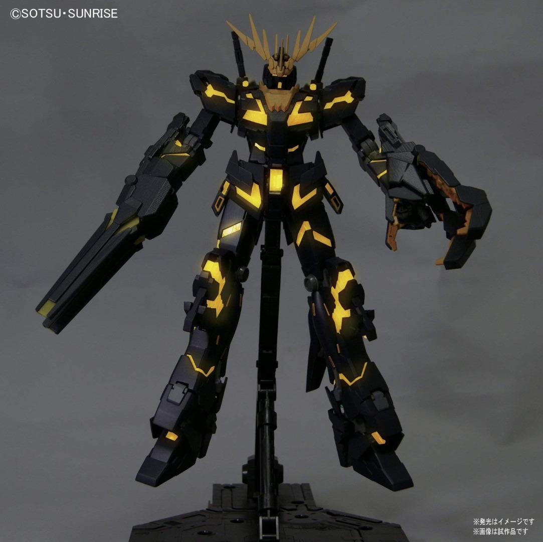 Gundam: Master Grade - RX-0 Unicorn Gundam 2 Banshee 1:100 Scale Model Kit
