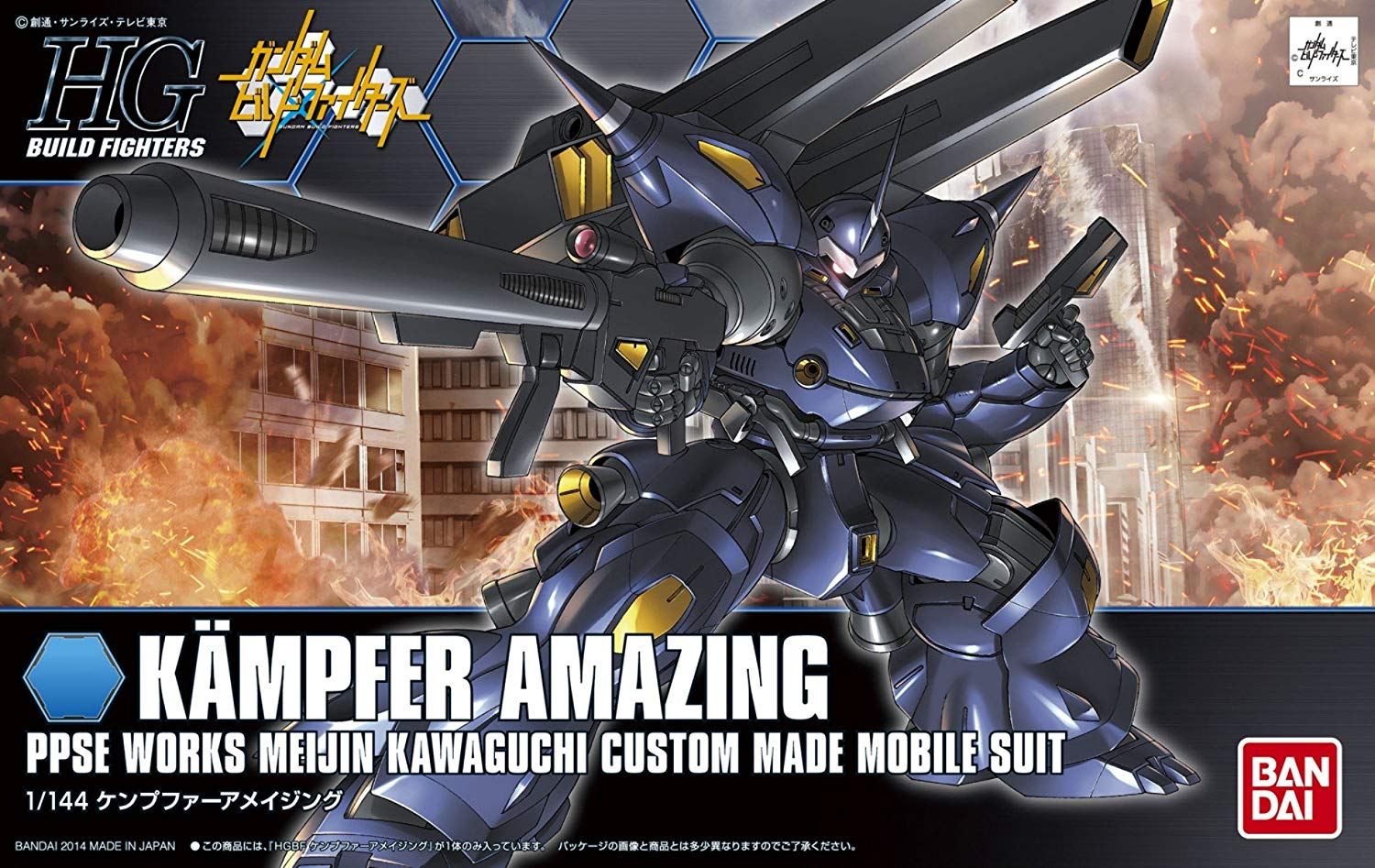 Gundam: High Grade - Kampfer Amazing 1:144 Model Kit