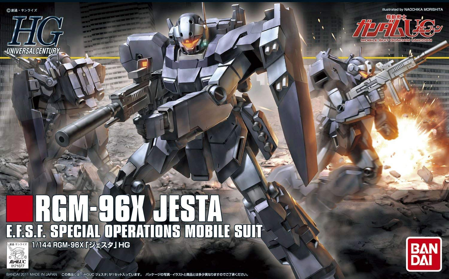 Gundam: High Grade Jesta 1:144 Model Kit
