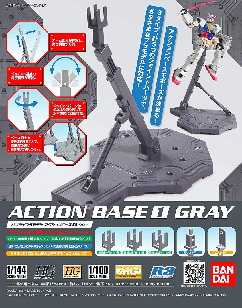 Action Base Gray (1/144 Scale)