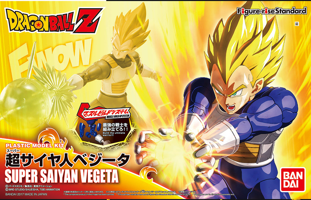 Dragonball Z Figure-rise Standard Model Kit Super Saiyan Vegeta