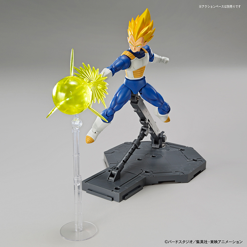 Dragonball Z Figure-rise Standard Model Kit Super Saiyan Vegeta