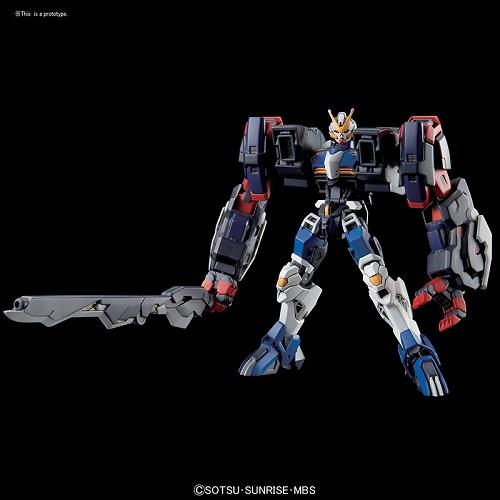HG High Grade Gundam Dantalion 1/144