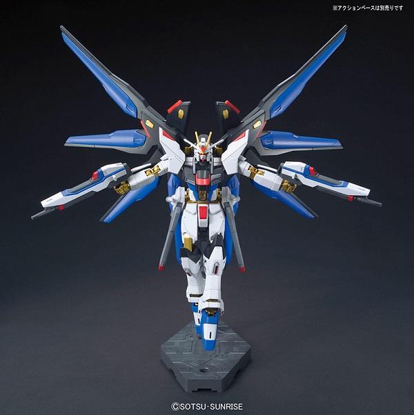 HG High Grade Gundam Strike Freedom Revive 1/144