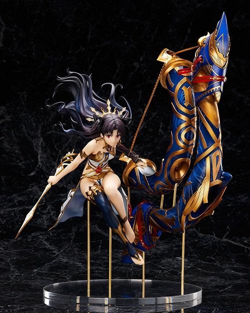 Fate/Grand Order PVC Statue 1/7 Archer Ishutal 35 cm