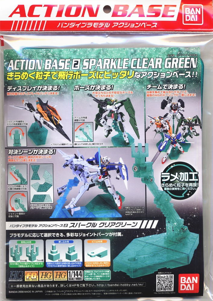 Action Base Verde/Green (1/144 Scale)