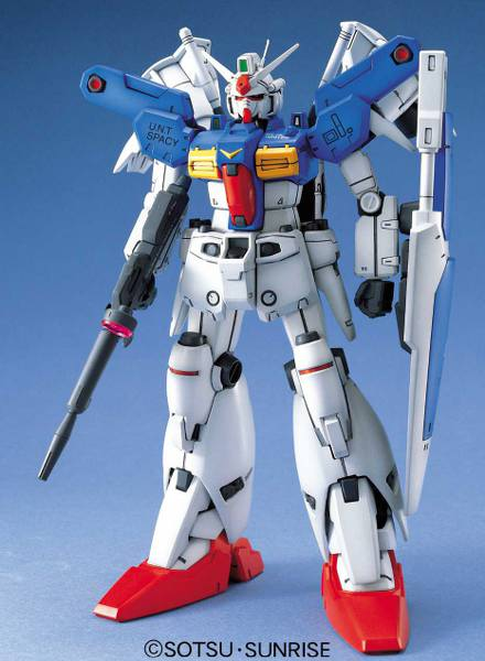 MG Master Grade Gundam GP01-FB 1/100