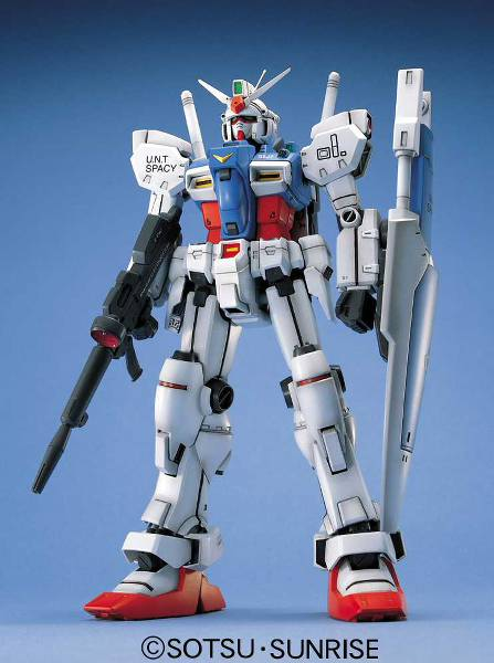 MG Master Grade Gundam GP01 1/100