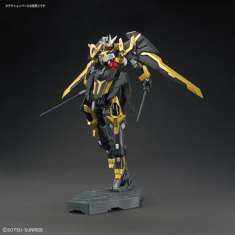 HGBF High Grade Gundam Schwarzritter 1/144