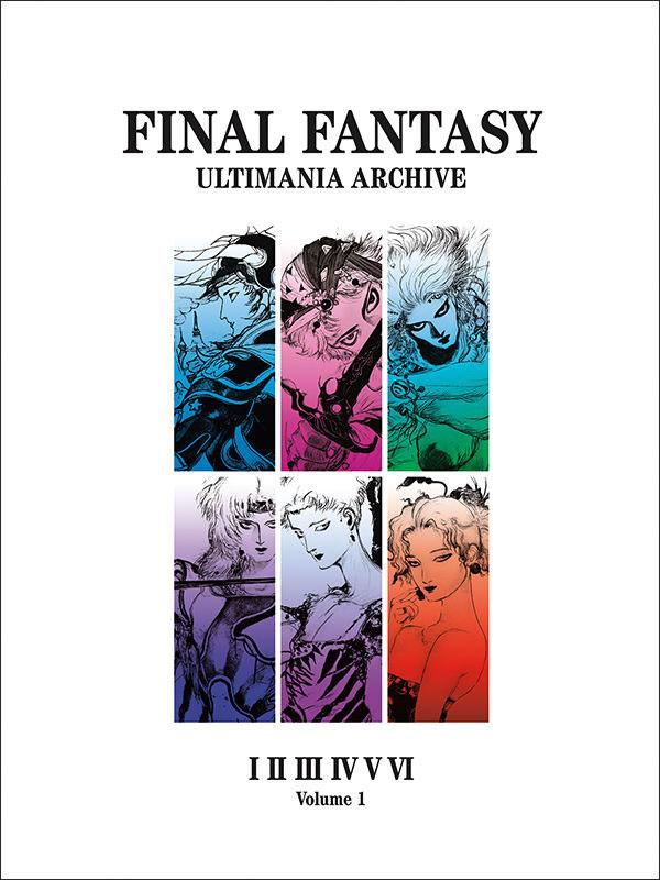 Final Fantasy Art Book Ultimania Archive Volume 1