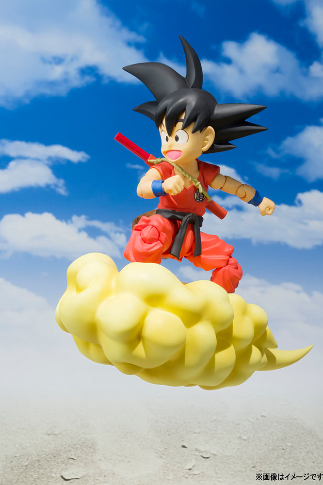 Dragonball S.H. Figuarts Action Figure Kid Goku 12 cm