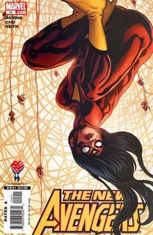 Marvel Comics - The New Avengers #15 (oferta capa protetora)