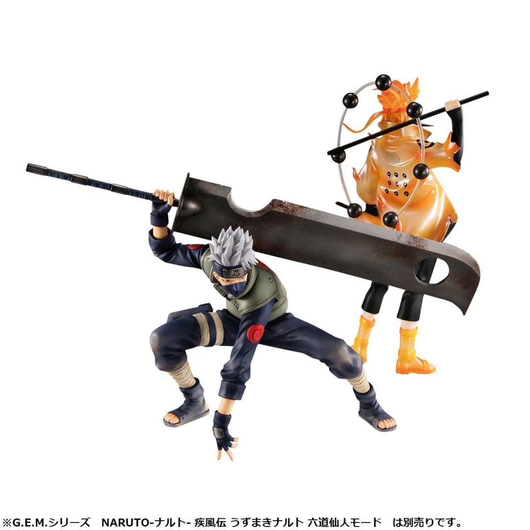 Naruto Shippuden G.E.M. Series Statue 1/8 Hatake Kakashi Ver. Ninkaitaisen