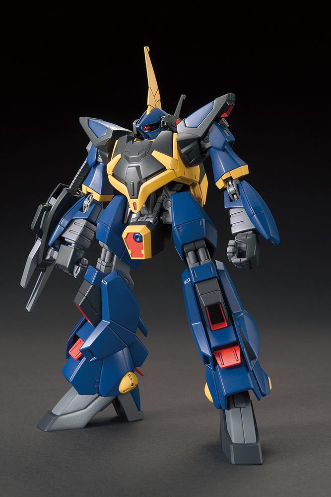 HG High Grade Gundam - Barzam 1:144 Scale Model Kit