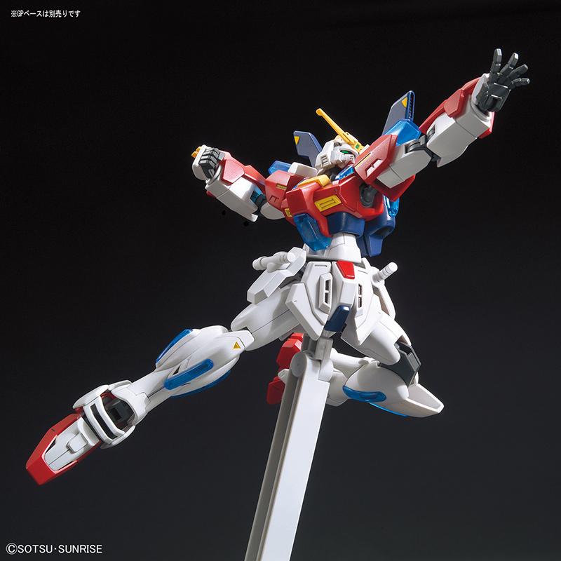 HG High Grade  Gundam - Star Burning Gundam 1:144 Scale Model Kit